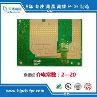 高频罗杰斯RO4003C板料线路板pcb加工厂家