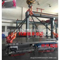 神州sw133G80锰钢起重链条吊索具 T8级模具吊钩吊具 起重链条索具