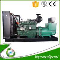 太发供应 通柴系列柴油发电机组250KW