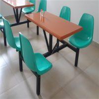 工厂直销 学校食堂餐桌椅 工厂食堂专用连体餐桌椅 玻璃钢餐桌椅