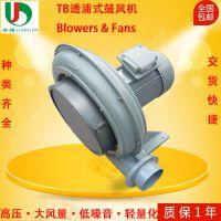 工厂直销TB150-10透浦式风机 7.5KW中压鼓风机价格