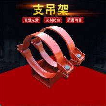 厂家供应综合抗震支吊架 桥架 管线支吊架