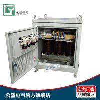 上海变压器厂家直销三相干式变压器 三相隔离变压器 自耦变压器 控制变压器 升压降压变压器