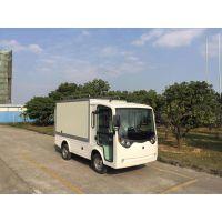 供应:厢式货车LT-S2BHX