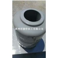 惠州祯华提供适合EVA、泡沫、海绵等造型的聚脲涂料