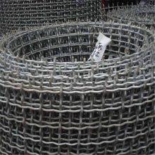 轧花网设备 白钢丝轧花网 矿山筛网