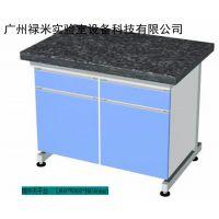 广东广州天平台生产厂家