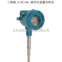 AMETEK油中水含量分析仪