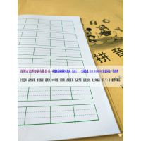 学生作业本 练习本 订制32K作业簿