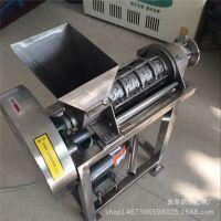 厂家定制螺旋榨汁机粉碎机 螺旋水果榨汁机 304不锈钢材质