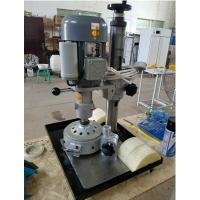 混凝土磨平机丨混凝土取芯试件磨平机-天津智博联