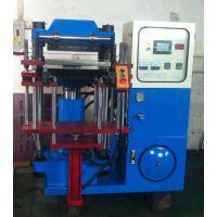 福建智能硫化机 硅橡胶自动平板油压机 厂家直供