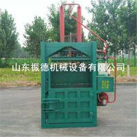 多功能废品液压打包机 优惠直销 稻壳秸秆打捆机 振德牌 电动打包机