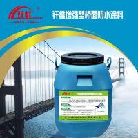 耐磨性好的双虹纤维增强型桥面防水涂料