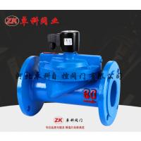安徽生产 DF水用电磁阀 球墨铸铁法兰阀