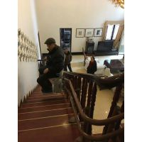 福州市 鼓楼区启运直销座椅升降平台 斜挂式无障碍升降机