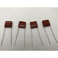 无线充电专用 金属化聚丙烯薄膜电容 MPP超薄高频电容404J 100V