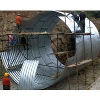 钢波纹涵管厂家 贵州镀锌波纹钢管 螺旋管施工 钢结构管廊 Q235钢板