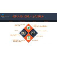 上海口岸网络防火墙产品进口清关3C代理/路由器进口清关代理