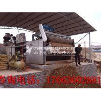 供应 天源WTS系列带式压滤机 污泥处理设备 污泥脱水压滤机