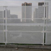 隔音冲孔板厂家 珠海金属穿孔洞板定制 香洲区防护爬架网