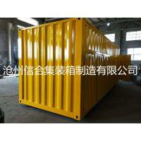 气顶杆侧面开启集装箱认准沧州集装箱厂家