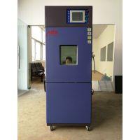 武汉写字楼专用高低温试验箱
