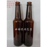 330毫升棕色酒瓶林都现货