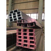 南京日标角钢特价售出、100*50*5日标槽钢Q235B现货批发