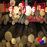 QAL10-3 铝青铜管材 棒材 厂家直销 货源充足 发货及时