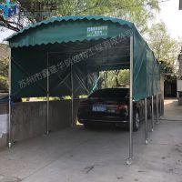 北京密云出售全面推拉篷活动折叠雨棚布移动车蓬