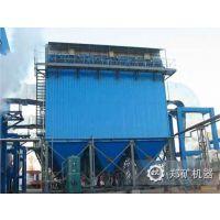郑矿机器厂家直销PPC型气箱脉冲袋式除尘器设备