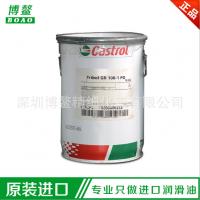 嘉实多 Castrol TRIBOL GR 100-1 PD 极压长寿润滑脂 现货供应