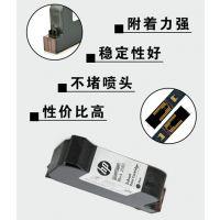 B3F58B惠普HP2580溶剂快干墨水墨盒打塑料数字条码喷印