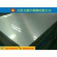 冷轧平板材质904L表面2B规格2*1219*L 1.92厂家太钢不锈