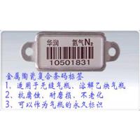 钢瓶条码--条形码和二维码物联网信息化管理