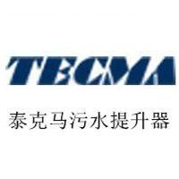 【泰克马污水提升器】价格,厂家,图片,座便器/马桶污水提升器销售安装