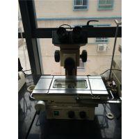 奥林巴斯工具显微镜现货经销
