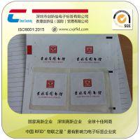 【包邮】15693协议I-code-s白标rfid图书馆管理系统层架管理电子标签