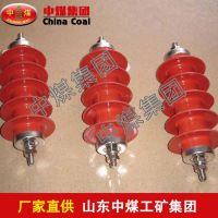 氧化锌避雷器,氧化锌避雷器质量优,ZHONGMEI
