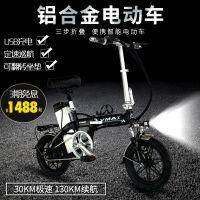 VMAX电动车 代驾专用电动车 折叠自行车