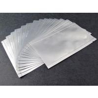 供应渭南铝箔包装袋/供应渭南镀铝包装袋/可彩印/可定制