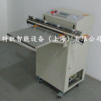 上海歆歆宝 充氮气真空包装机 外抽式真空机 VS-600真空封口机