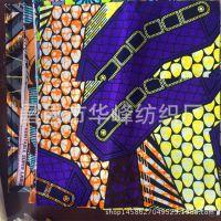 全涤蜡印布 磨毛 双面印花115克  116CM  出口非洲服装印花毛布