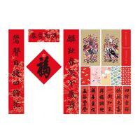 【2019限量】故宫福筒-对联门神福字红包挂件北京故宫出品