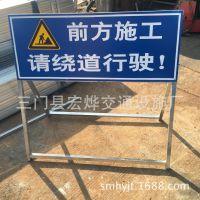 供应道路安全导流牌 前方施工警示牌 临时标示牌可定制
