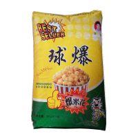 批发国勇虎牌 圆球形玉米20kg 虎爆球爆裂爆花玉米 爆米花原料