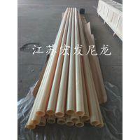 鸿豹MC尼龙管(浇铸尼龙)定制尺寸颜色用途广泛