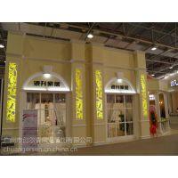 广东展览展示专业工厂展台设计搭建AAAA级资质