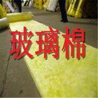 吉林市屋顶保温玻璃棉毡价格便宜 防火玻璃棉材料 富达